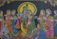 Krishna Vandana