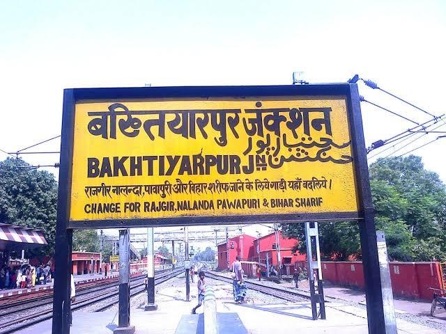 Bakhtiyarpur Junction