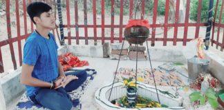 Raj Rishi Bhairav
