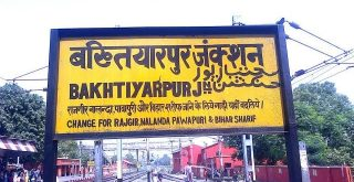 Bakhtiyarpur Junction